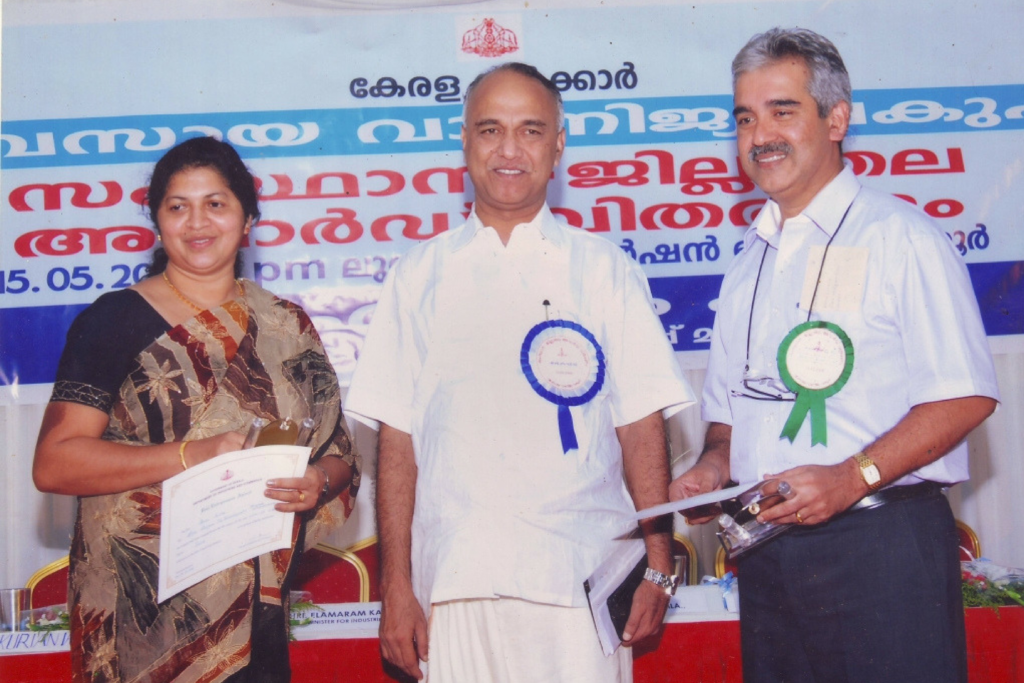 Government of Kerala Awarding Sirex